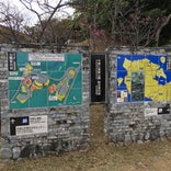 今帰仁村歴史文化センター
