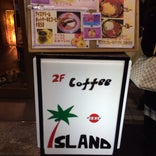 喫茶 アイランド