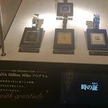 ANA FESTA 千歳ゲート4号店
