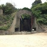 長浦毒ガス貯蔵庫跡
