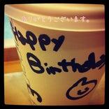 Starbucks Coffee 岡山一番街店