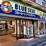 BLUE SEAL 国際通り店