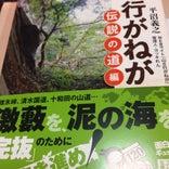 コメリ書房 新松阪店