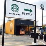 Starbucks Coffee 帯広稲田店