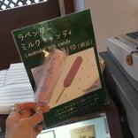 蒸留の舎 ファーム冨田