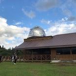 小岩井農場 まきばの天文館