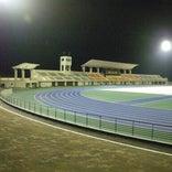 佐久総合運動公園 陸上競技場