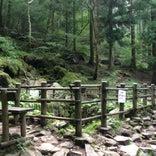 風穴 (上林森林公園)