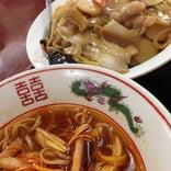 台湾料理 鑫旺