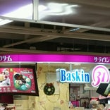 サーティワン アイスクリーム イオン釧路店