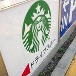 Starbucks Coffee 熊本インターチェンジ店