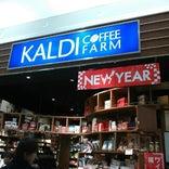 カルディコーヒーファーム 山形南店