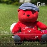 ゴルフ倶楽部大樹 旭コース