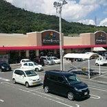ニシナフードバスケット 笠岡店
