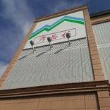 秀岳荘 白石店