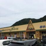 のぐち 湯沢ハーツ店