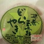 小荒井製菓本舗