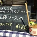 佐藤屋 本町店
