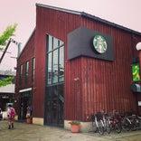 Starbucks Coffee 函館ベイサイド店