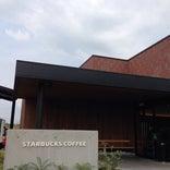 Starbucks Coffee 久留米東櫛原店