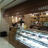 HARBS なんばパークス店