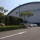 九州国際テニスクラブ