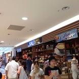 カルディコーヒーファーム 下田店