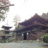 園城寺 (三井寺)