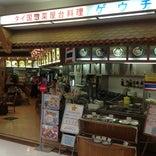 ゲウチャイ イオン成田店