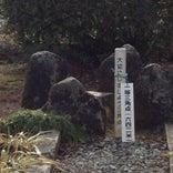 生駒山頂 (642m 一等三角点)