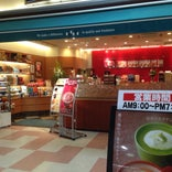 ドトールコーヒーPLANT境港店