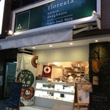 floresta nature doughnuts 堀江店