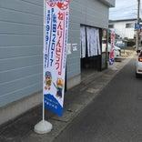 尾留川氷店