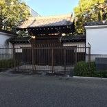 三井家発祥地