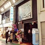 岐阜 club G