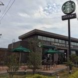 Starbucks Coffee 高崎貝沢店