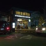 Starbucks Coffee 近江八幡店