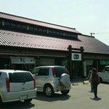 四季新鮮収穫広場「た・から」農産物直売所