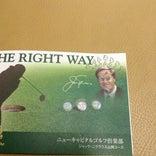 ニューキャピタルゴルフ倶楽部 ジャック・ニクラウス山岡コース