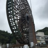 埼玉県立 川の博物館
