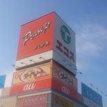 江戸崎ショッピングセンターパンプ