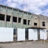 大槌町役場旧庁舎