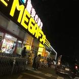 MEGAドン・キホーテ豊郷店