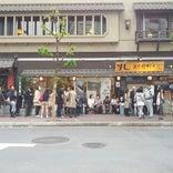梅丘寿司の美登利総本店 銀座店