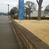 水戸市立サッカー・ラグビー場 (ツインフィールド)