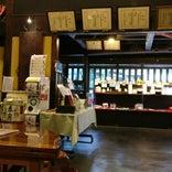 Imanishi Harushika Sake Brewery