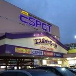 エスポット 湯河原店