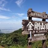金剛山頂碑(国見城址)