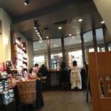 Starbucks Coffee 摂津本山岡本ビル店