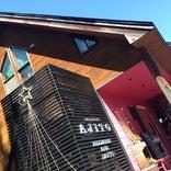 Bar Ajito